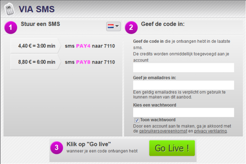 sms toegang xcams